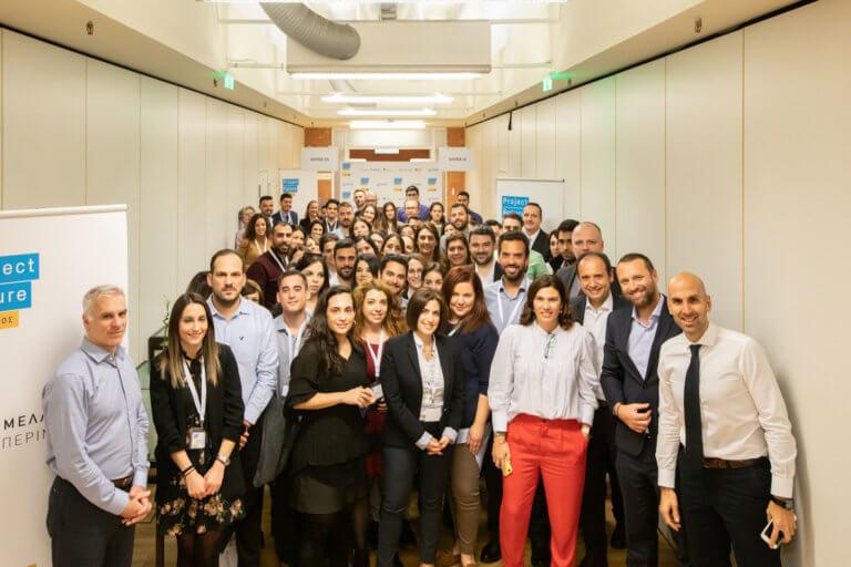 ΤΡΑΠΕΖΑ ΠΕΙΡΑΙΩΣ – 2ος κύκλος του Project Future: Oι υποψήφιοι του προγράμματος συναντούν στελέχη κορυφαίων εταιρειών