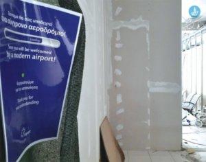 Ρόδος: Προβληματίζουν οι εικόνες στο αεροδρόμιο «Διαγόρας» – Τα πλάνα που προκαλούν αντιδράσεις [pics]