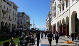 Θεσσαλονίκη: Ο οδηγός που το τερμάτισε – Απίθανο παρκάρισμα σε διάβαση πεζών [pics]
