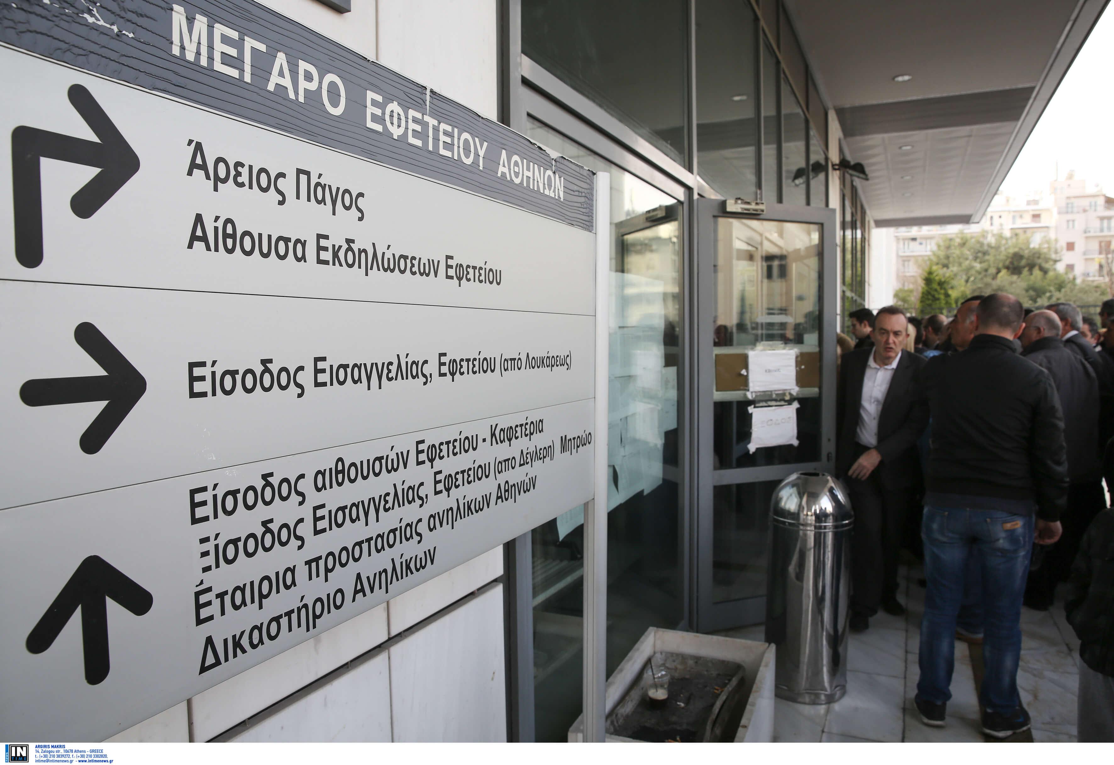 Δίκη Siemens: 69 εκατομμύρια ευρώ η ζημιά του ελληνικού δημοσίου