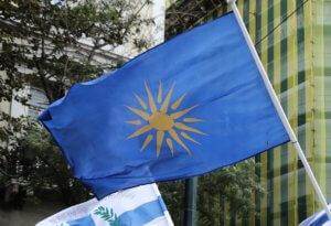 """""""Δεν θα γίνει το Makedonian Pride στη Μενεμένη"""""""