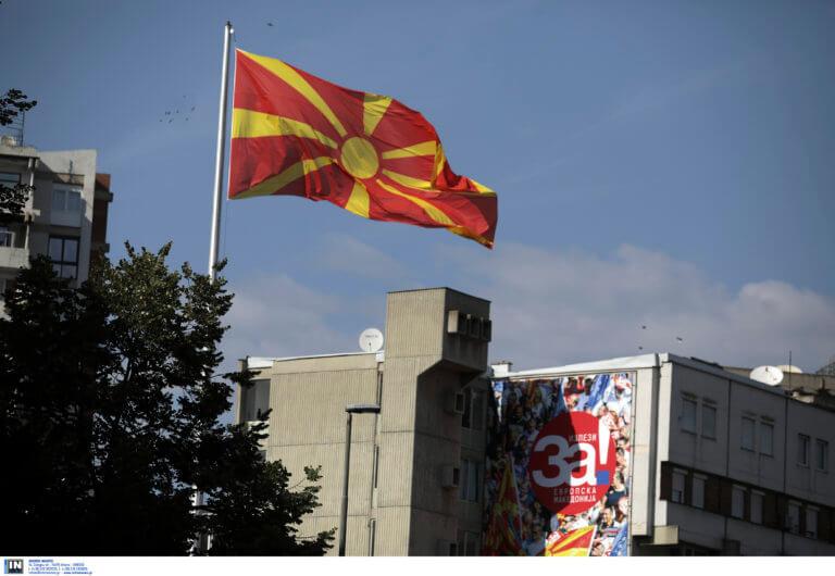 Θεσσαλονίκη: Η εταιρεία στη Βόρεια Μακεδονία ήταν φάντασμα – Το μεγάλο κόλπο των 2.500.000 ευρώ – video