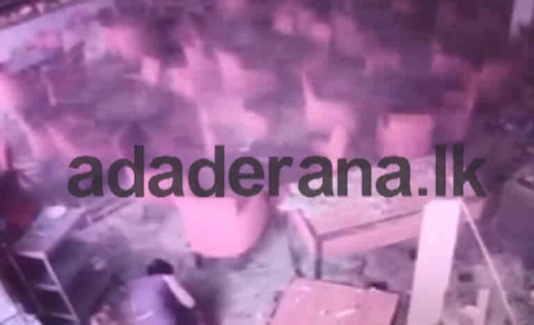 Σρι Λάνκα: Η στιγμή της έκρηξης που σκορπά τον όλεθρο – video