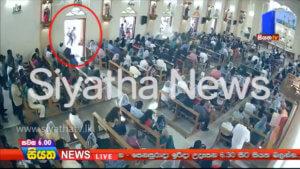 Σρι Λάνκα: Συνελήφθη βασικός ύποπτος για τις πολύνεκρες επιθέσεις στις εκκλησίες