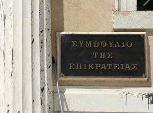 Έκπτωτος δήμαρχος στην Κρήτη λίγο πριν τις εκλογές!
