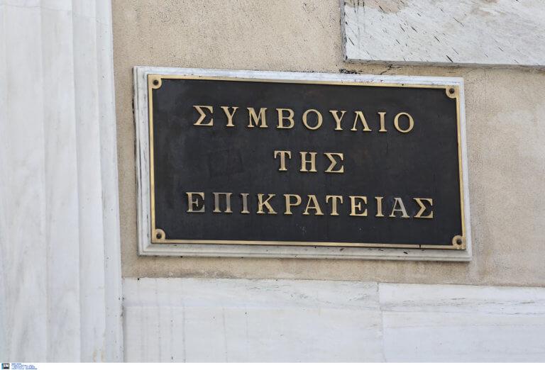 """""""Ηχηρή"""" απόφαση του ΣτΕ για το πόθεν έσχες των δικαστών!"""