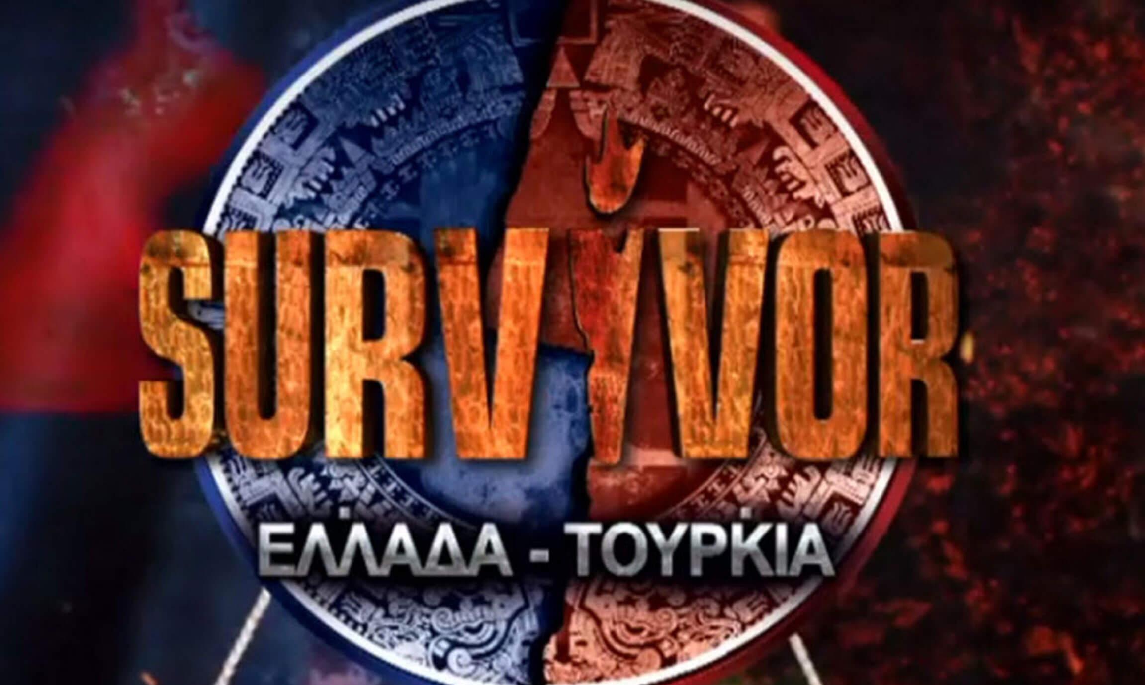 Έκπληξη: Το Voice πάει Survivor για την Ένωση | Newsit.gr