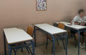 Κλειστά σχολεία την Παρασκευή – 24ωρη απεργία η ΟΛΜΕ