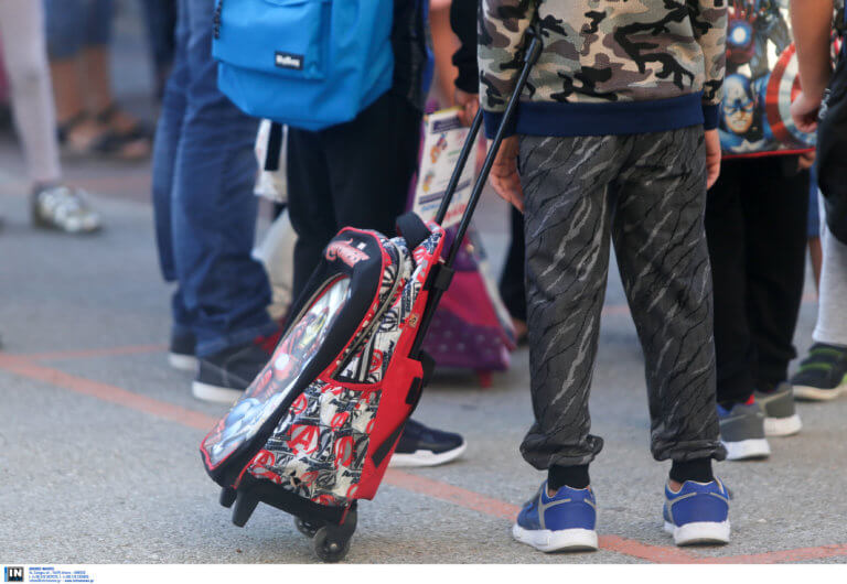 Εγγραφές μαθητών σε δημοτικά σχολεία και νηπιαγωγεία – Τι ισχύει