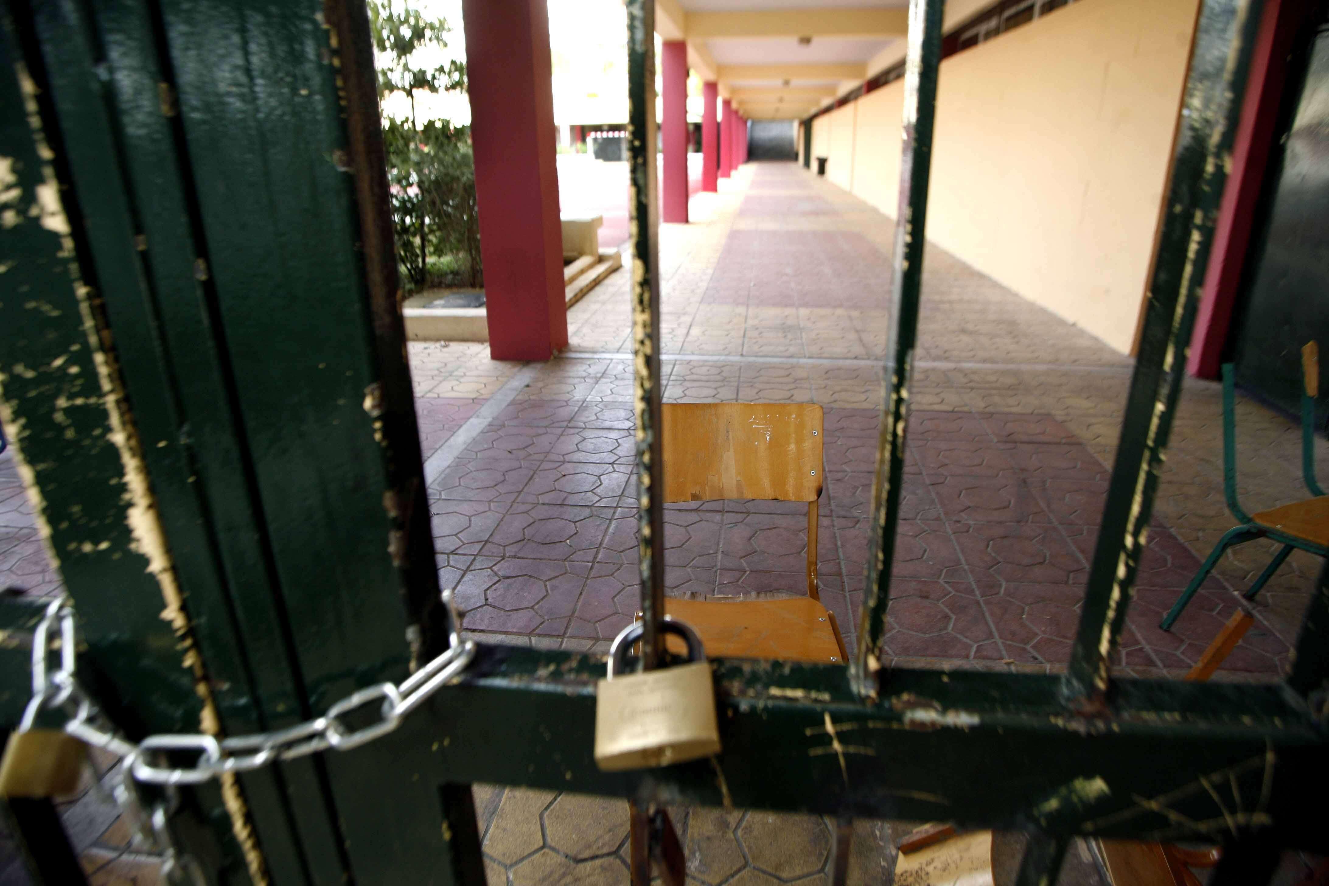 Κλειστά σχολεία και συλλαλητήρια – Απεργούν οι καθηγητές