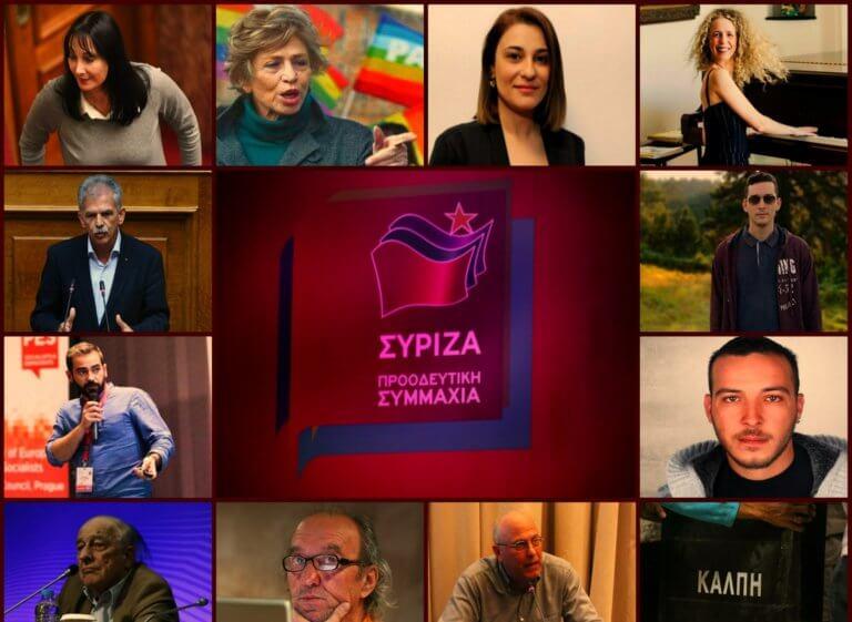 Ευρωεκλογές 2019: Ιδού οι νέοι υποψήφιοι ευρωβουλευτές του ΣΥΡΙΖΑ
