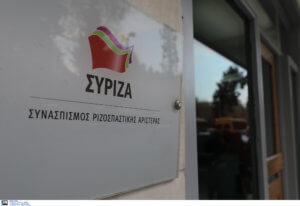 ΣΥΡΙΖΑ: «Ο Μητσοτάκης δεν ντράπηκε να επαναλάβει τις αθλιότητες περί δήθεν ανταλλαγής του Μακεδονικού με τις συντάξεις»