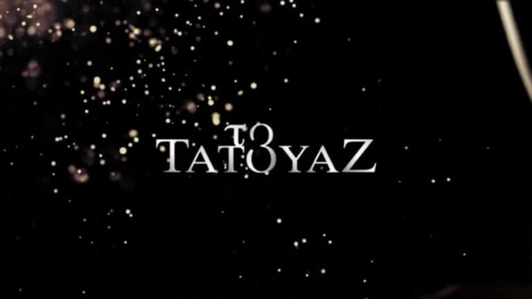 Ηθοποιός του «Τατουάζ» παντρεύεται – Όλα όσα αποκάλυψε η ίδια για τον γάμο της! (video)