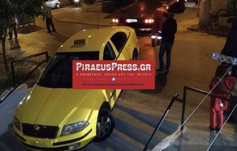 Κερατσίνι: Το ταξί… μέτρησε όλα τα σκαλιά! Απίστευτες εικόνες