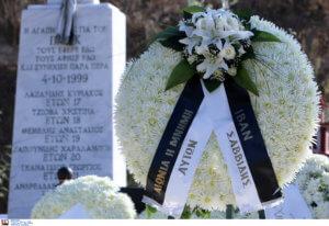 Αίσχος! Οπαδοί της ΑΕΛ βεβήλωσαν το μνημείο του ΠΑΟΚ στα Τέμπη