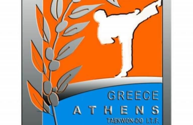 Στην Αθήνα το Ευρωπαϊκό Πρωτάθλημα ταε κβο ντό itf του 2021!
