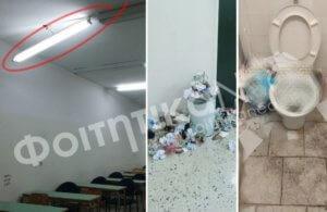 Σοκαριστικές εικόνες ντροπής από τα ΤΕΙ Χαλκίδας στα Ψαχνά!