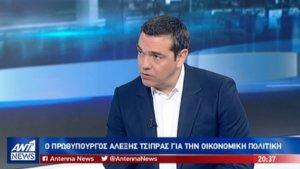Η συνέντευξη του Αλέξη Τσίπρα