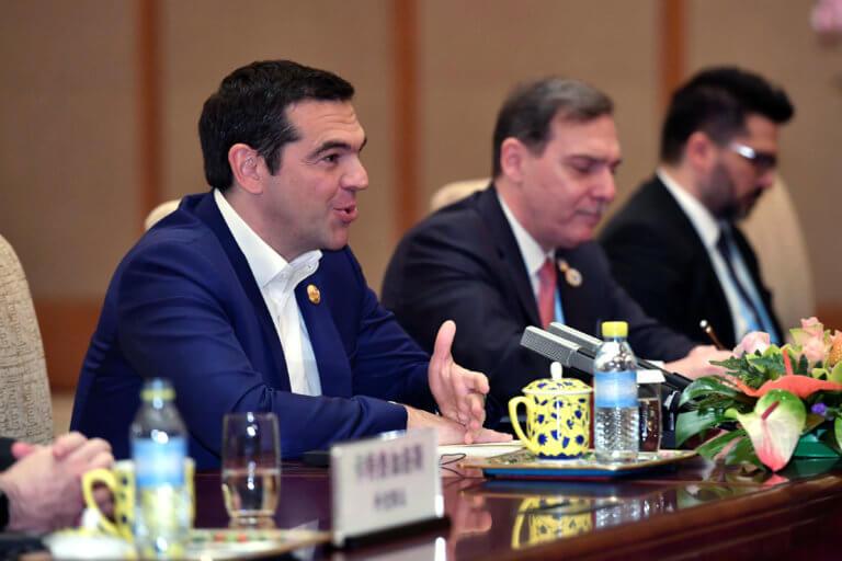 Τσίπρας από την Κίνα: Η Ελλάδα γέφυρα και όχι σύνορο της Δύσης με την Ανατολή