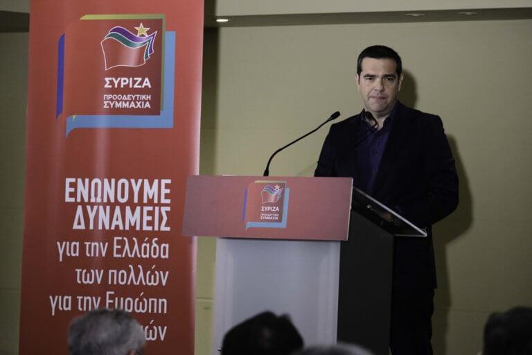 Τσίπρας: Η ομιλία του στην εκλογική επιτροπή του ΣΥΡΙΖΑ – video