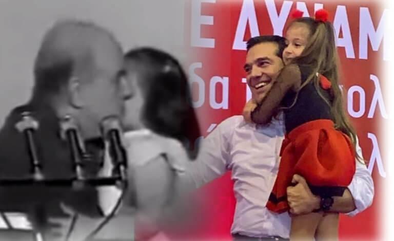 Έπαθε (ξανά) Ανδρέα Παπανδρέου ο Αλέξης Τσίπρας – Το κοριτσάκι, η αγκαλιά και το '85