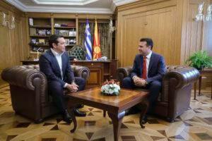 Διεθνής Τύπος: «Ιστορική επίσκεψη Τσίπρα στη Βόρεια Μακεδονία»
