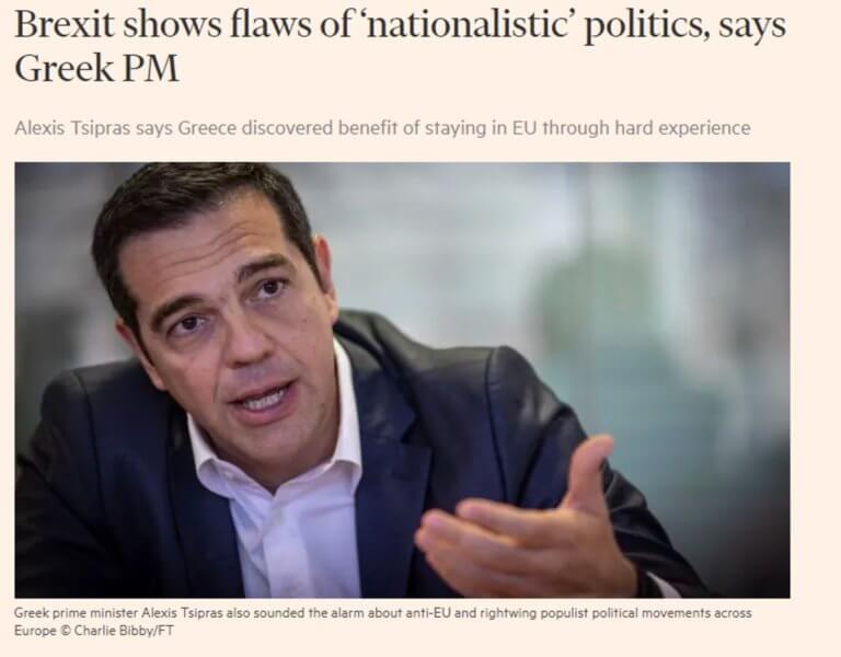 Εκλογές 2019 – Tσίπρας στους FT: Κάλπες τον Οκτώβριο για να γίνει η σύγκριση
