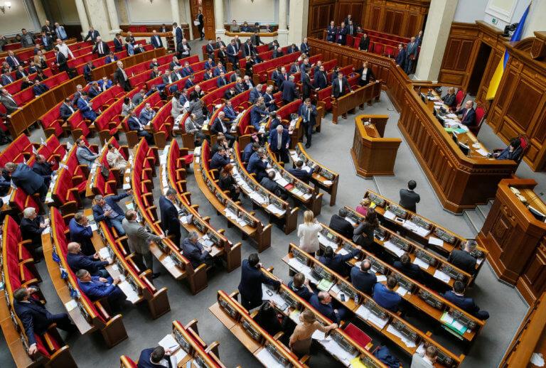 Ουκρανία: Με νόμο επίσημη γλώσσα η Ουκρανική – Προσπάθειες για απάλειψη της ρωσικής γλώσσας