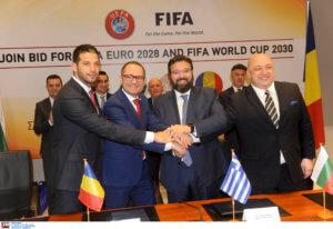 Υπέγραψε ο Βασιλειάδης το μνημόνιο συνεργασίας για το Euro 2028 και το Mundial 2030