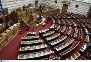 «Πόθεν έσχες»: Ψηφίστηκε η τροπολογία για την υποχρεωτική άρση του τραπεζικού απορρήτου!