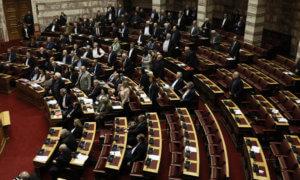 Βουλή: «Πέρασε» το ψήφισμα για τις γερμανικές αποζημιώσεις