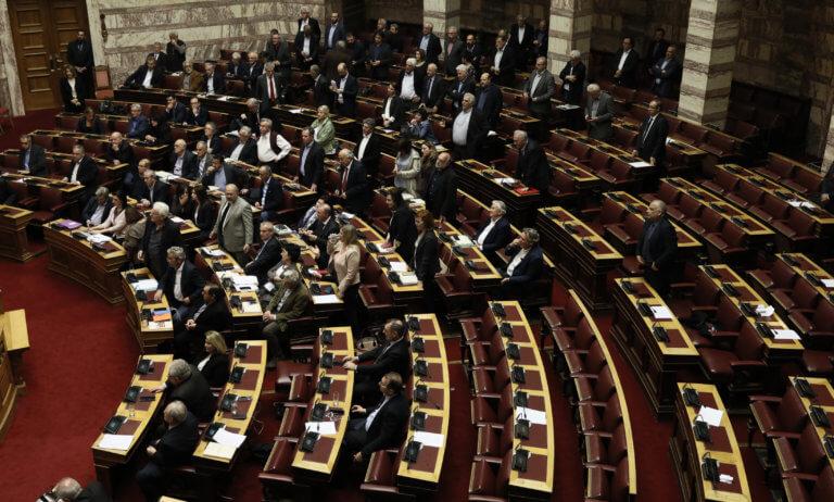 """Βουλή: """"Πέρασε"""" το ψήφισμα για τις γερμανικές αποζημιώσεις"""