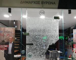 Καταδρομικές επιθέσεις σε εκλογικά κέντρα στον Βύρωνα [pics]