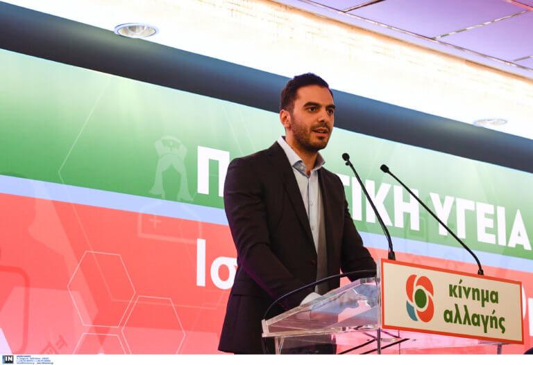 ΚΙΝΑΛ: Ο Μανώλης Χριστοδουλάκης επανεξελέγη γραμματέας της ΚΕ