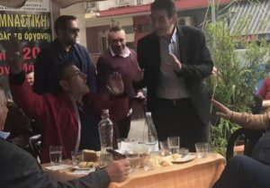 Άγριο κράξιμο στον Γιαννούλη του ΣΥΡΙΖΑ για την Μακεδονία!