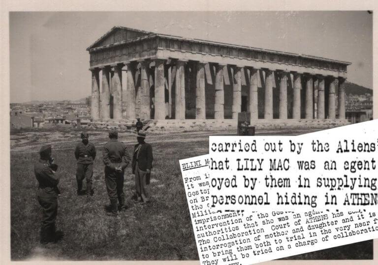 Η μονόφθαλμη κατάσκοπος των Αθηνών