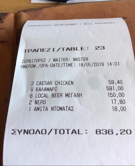 Δε φαντάζεστε πόσο πλήρωσε για μεσημεριανό στη Μύκονο Αμερικανός τουρίστας - Zαλίζουν οι αποδείξεις....