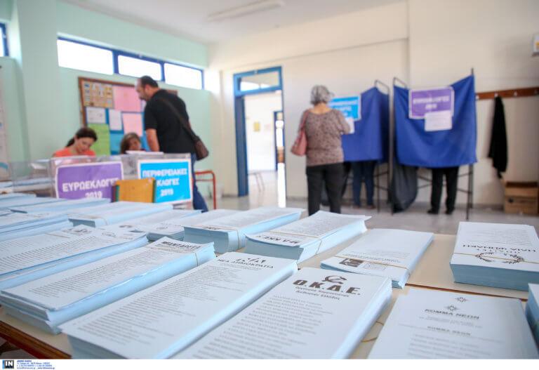 Εκλογές 2019: «Διαχρονικά τα προβλήματα με τις εφορευτικές» λέει το ΥΠΕΣ