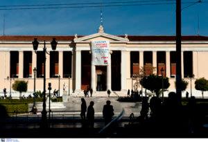 Καθηγητής ΕΚΠΑ: Ο Γαβρόγλου ανακοίνωσε εισαγωγή φοιτητών σε Τμήματα που δεν υπάρχουν!