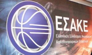 ΕΣΑΚΕ: Αυτές είναι οι προτεινόμενες αλλαγές στην λειτουργία της Basket League