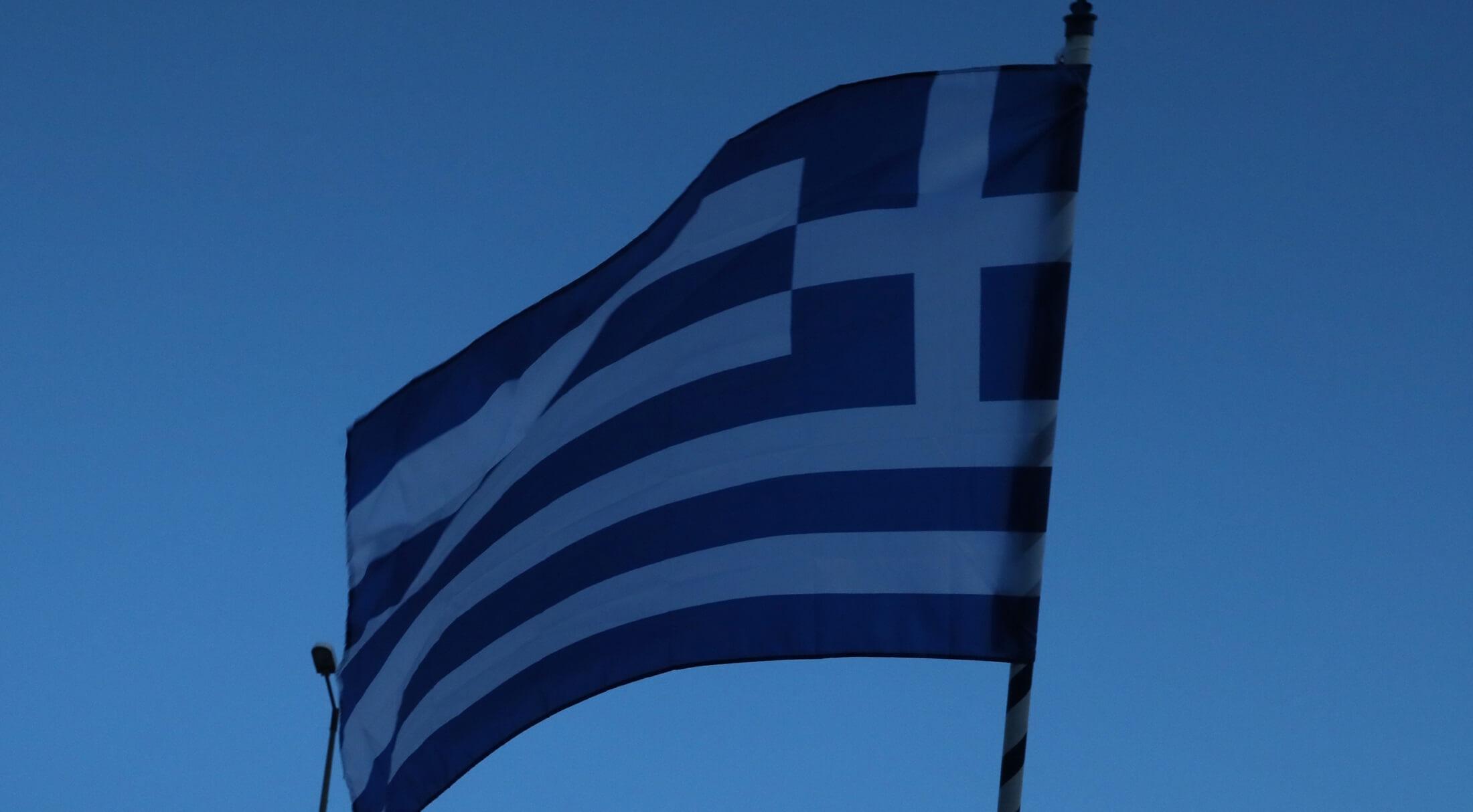 Ελληνικό Φεστιβάλ Λιβάνου