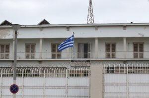 Λήξη συναγερμού στις φυλακές Κορυδαλλού
