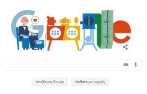 Βίλεμ Αϊντχόφεν – Αυτός είναι ο γιατρός που τιμάει σήμερα η Google
