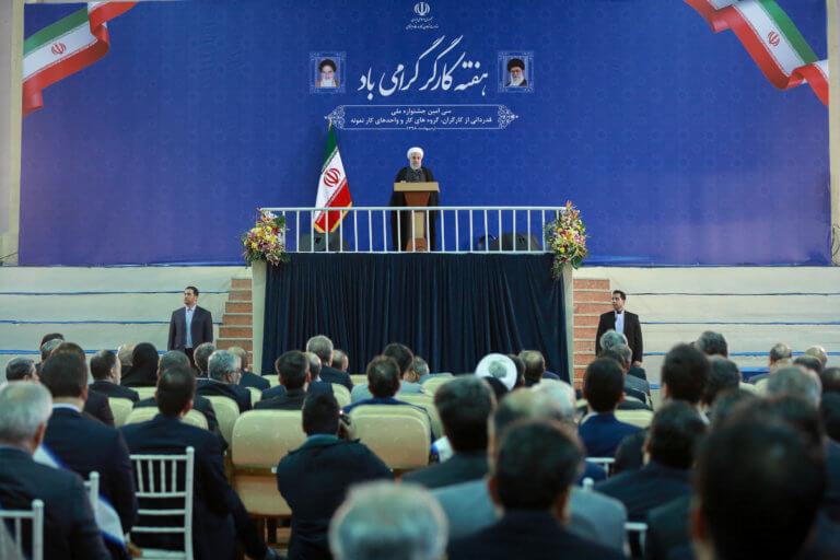 Το Ιράν παύει να συμμορφώνεται με κάποιες δεσμεύσεις της συμφωνίας του 2015