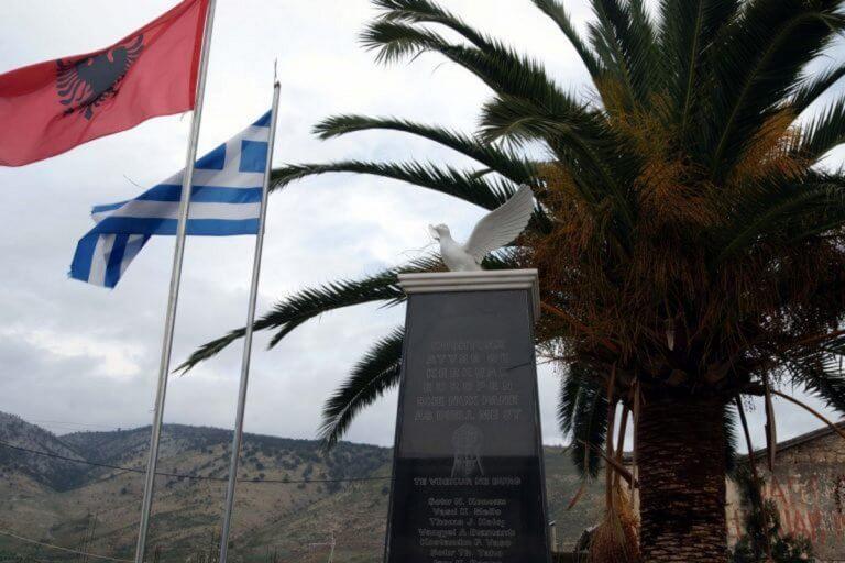 Αλβανία: Παρέμβαση του ελληνικού Υπουργείου Εξωτερικών για την Μειονότητα