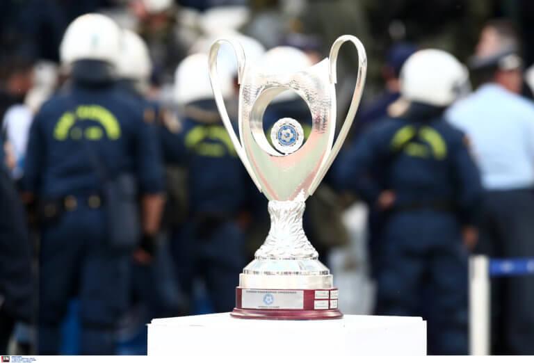 Κύπελλο Ελλάδας: Οριστικά μονός τελικός! Εγκρίθηκε το πλάνο για τη νέα σεζόν