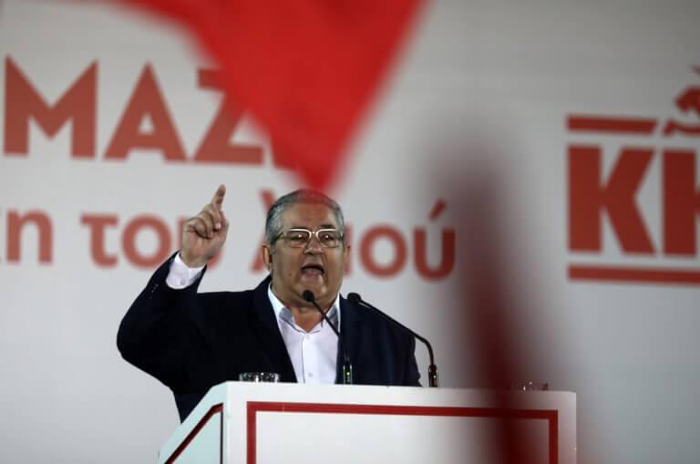 Εκλογές 2019 – Κουτσούμπας: Απαντάμε στηρίζοντας το ΚΚΕ σε όλες τις κάλπες!