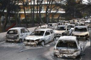 Πυροσβεστική: Σε επιφυλακή για πυρκαγιές με νωπή την τραγωδία στο Μάτι!