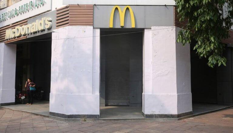 Πανεπιστήμιο για… χάμπουργκερ άνοιξαν τα McDonald's στη Ρωσία