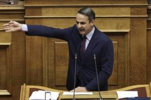 Ευρωεκλογές 2019 – Μητσοτάκης: «Σε 16 ημέρες το πρώτο βήμα για τη μεγάλη πολιτική αλλαγή»!